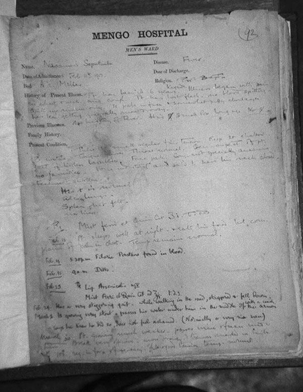 Case notes of the first recorded sleeping sickness patient in the Mengo hospital case records.