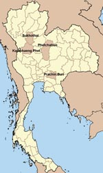 Thumbnail of Province location of study villages with laboratory-confirmed avian influenza A (H5N1) cases in humans, Thailand, 2004. (Adapted from http://commons.wikimedia.org/wiki/Image:BlankMap_Thailand.png)