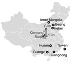 Thumbnail of Geographic distribution of the avian influenza A(H7N9) viruses isolated in Shaanxi Province, China, 2016–2017 (solid circles), and of HPAI H7N9 viruses detected in other provinces of China (open circles).