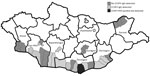 Thumbnail of Geographic distribution of CCHFV-positive serum samples and tick and CCHFV-negative serum samples, Mongolia, 2013–2014. CCHFV, Crimean-Congo hemorrhagic fever virus.