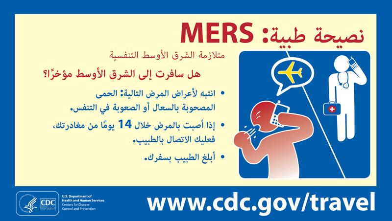 Travel Health Notices  Travelers Health  CDC