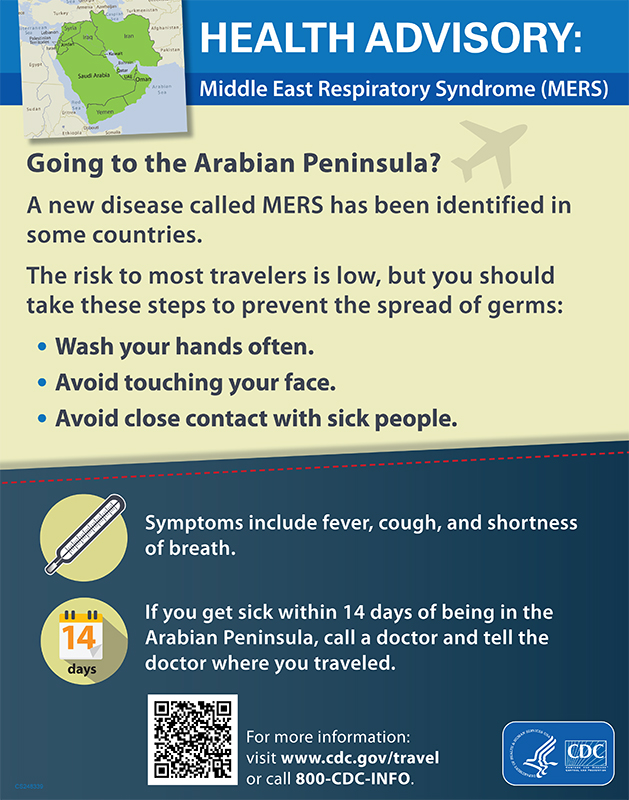MERS poster